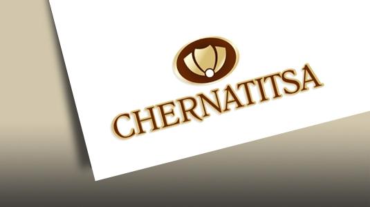 Лого хотел Чернатица