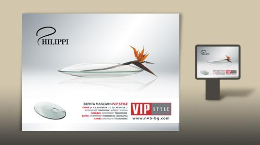 Билборд VIP Style
