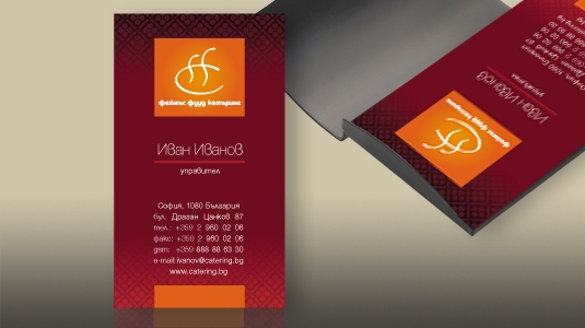 Famous food catering business cards website 6 business cards famous food catering reheart Choice Image