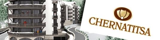 Рекламни материали Хотел Чернатица