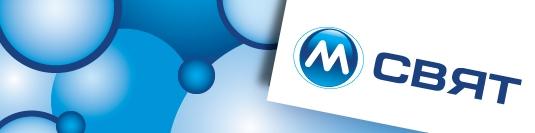 Рекламни материали М-Свят
