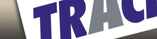 логотип Трейс