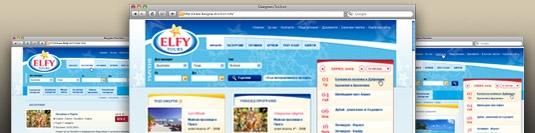 Уеб страница Елфи Турс