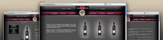 Уеб сайт Винарна Тюркмен