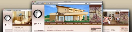 Уеб сайт хотел Беркут