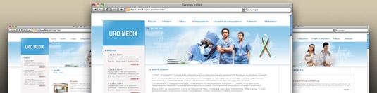 Уеб сайт Уромедикс