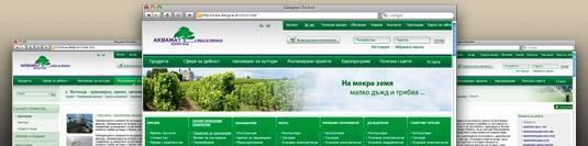 Уеб сайт Аквамат 2000