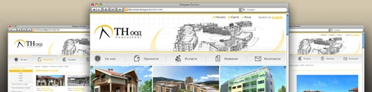 Уеб сайт ТН Инженеринг