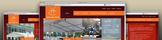 Корпоративен уеб сайт - Феймъс Фууд Кетъринг