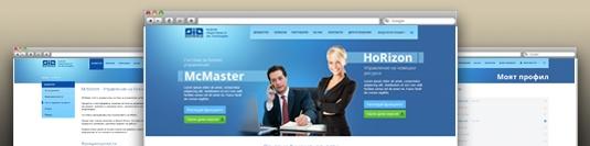 Промоционален уеб сайт - СИС Технология