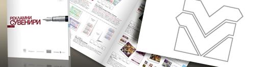 Рекламни материали - Меркуриус