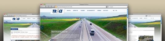 Корпоративен уеб сайт -  Трейс Груп