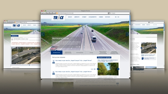 Corporate website - Trace Group
